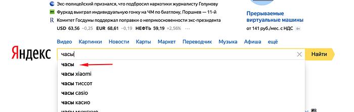 Screenshot%20at%20Feb%2019%2022-02-07