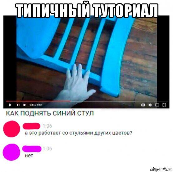 ru%20(1)