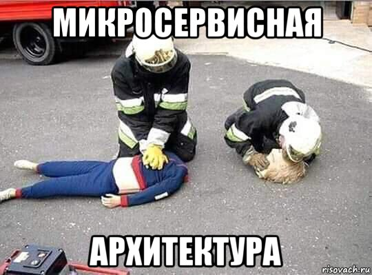 risovach.ru (8)