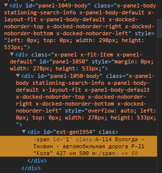 Проблема с возвращением значения xpath'а - webdriver