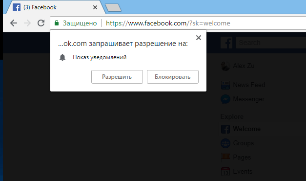 facebook_notification