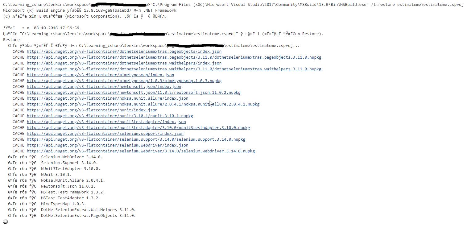 Jenkins не восстанавливает NuGet пакеты c помощью nuget