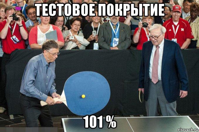 ru%20(20)